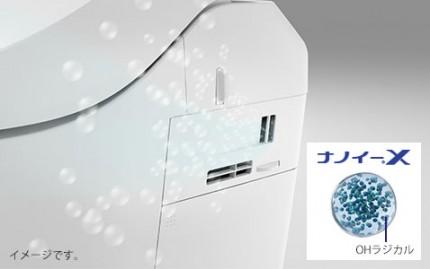 ナノイーX アラウーノ L150シリーズ トイレ Panasonic