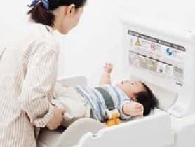 トイレ おむつ交換台 LIXIL