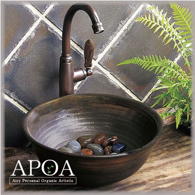 楽天APOA 陶器 青磁 手洗い鉢