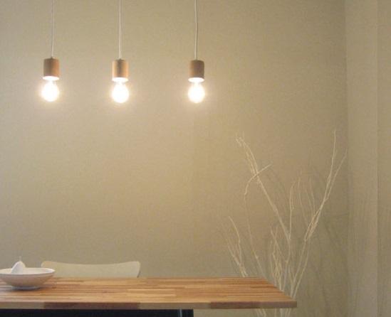 ペンダントライト 照明 天然木 インテリアル interial