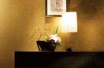煌 室礼 壁紙 サンゲツ