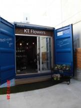 KTフロア 花屋 コンテナハウス