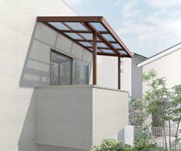 バルコニー用屋根タイプ シュエット ガーデンスペース LIXIL