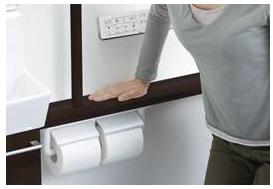 カウンター コフレル 手洗いキャビネット トイレ LIXIL