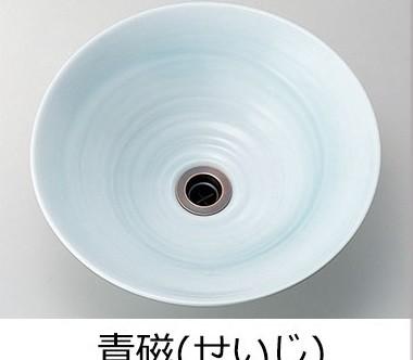 手洗い鉢 磁器 青磁