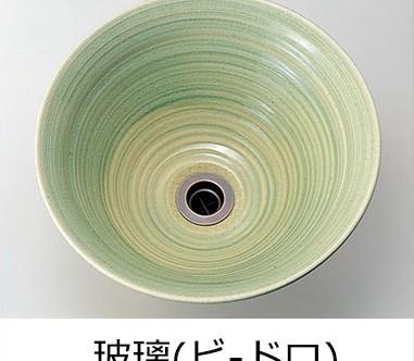 手洗い鉢 陶器 ビードロ