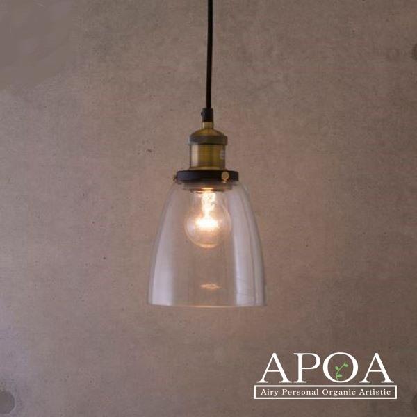 インダストリアル ペンダント3 クリアガラス APOA