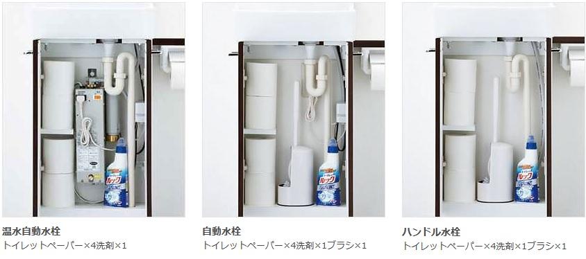 ワイド壁付 収納 コフレル 手洗いキャビネット トイレ LIXIL