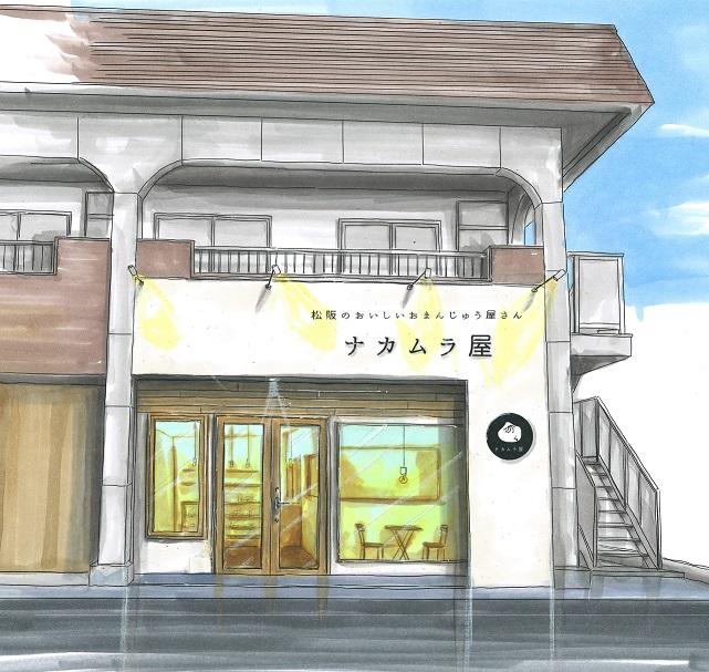 ナカムラ屋 店舗改装 外観パース 三重県松阪市 APOA