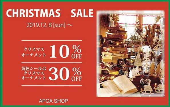 apoa shop 三重県津市