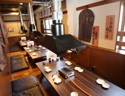 大衆ホルモンやきにく煙力 三重県津市 店舗設計 apoa