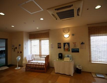 伊勢志摩ホテル温泉