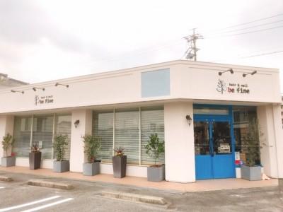 外観 hair&nail be fine 美容院 フォトスタジオ 愛知県日進市