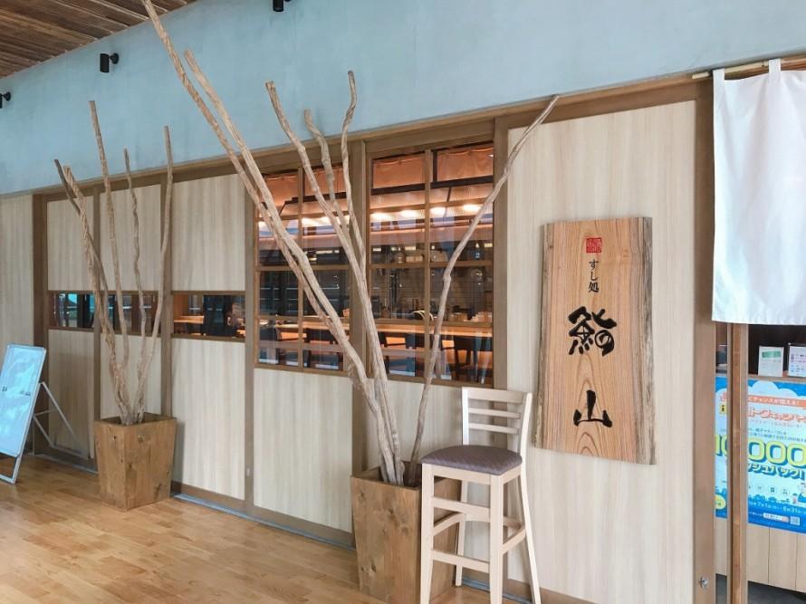 店舗改装工事 名古屋市