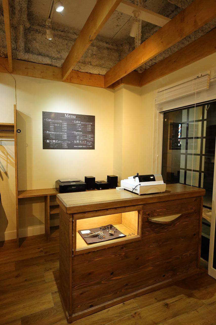 日本製家具、ナチュラルデザイン