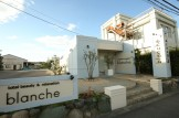 【blanche】ブランシェ様、外観、三重県津市