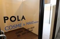 COSME&MAKE【POLA】様 店舗改装 三重県津市