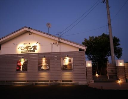 ペンギン堂 店舗改装 外観 三重県多気郡 APOA