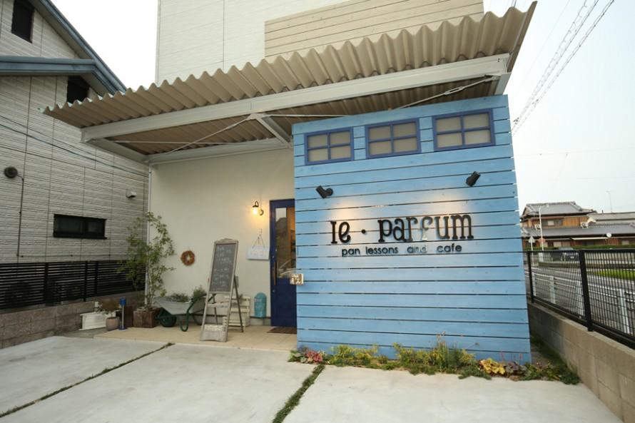 三重県松阪市五反田町にオープンしたパン・アロマ教室とパンカフェの「ル・パルファン」