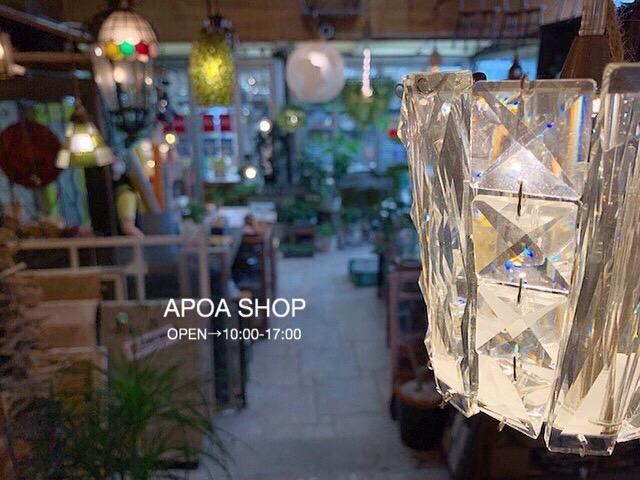 APOA SHOP アポアショップ sale セール 照明 ハロウィン