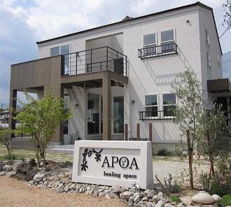 新築完成見学会 2020年3月20日、21日、22日 APOA 三重県津市