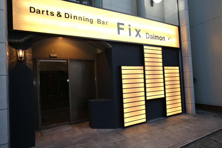 Darts&Dinning Bar Fixの外観写真1