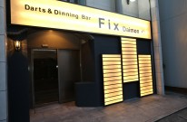 Darts&Dinning Bar Fixの外観写真1