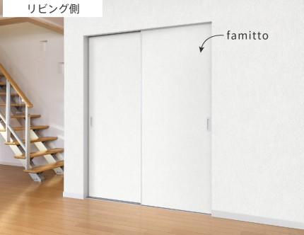 famitto 室内建具 壁紙 YKKap