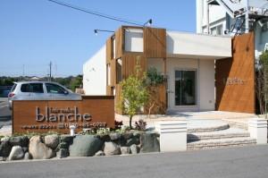 【blanche】ブランシェ様、改装前、三重県津市