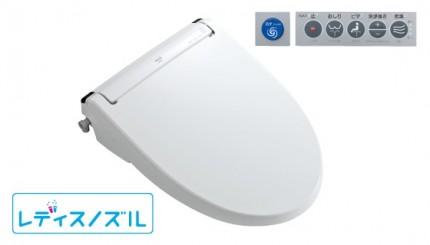 パブリック向けクイックタンク式壁掛便器 シャワートイレ レディスノズル LIXIL