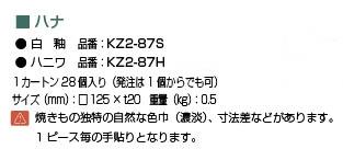 e3838fe3838ae8a9b3e7b4b02