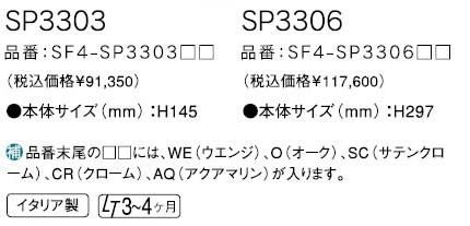 e38397e383a9e3838ee8a9b3e7b4b0