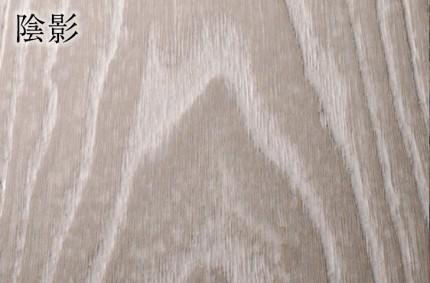 陰影 ベリティスフロアーWクラフト 床材 Panasonic