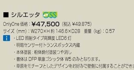 e5908de7a7b0e69caae8a8ade5ae9a-9-e381aee382b3e38394e383bc5