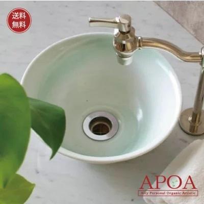 APOA 手洗い鉢 陶器 楽天