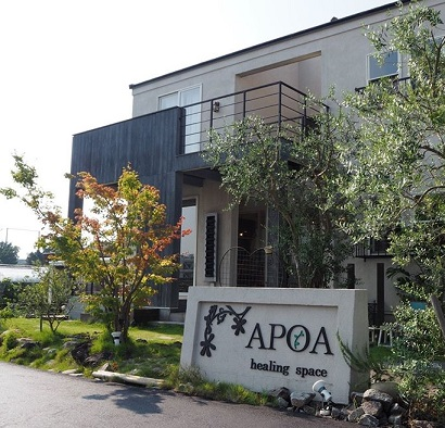 APOA モデルルーム 三重県津市