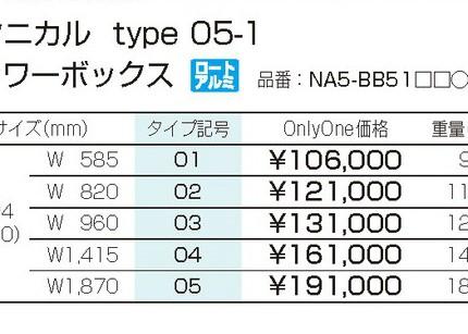 na5-bb51-e8a39c