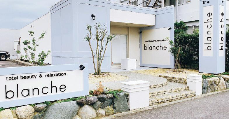 リラクゼーションサロン 【blanche】様 三重県津市