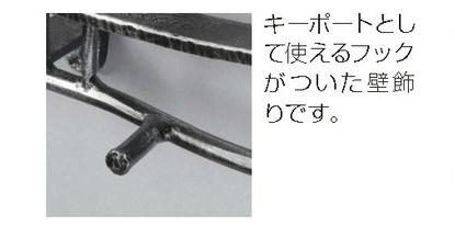 p273-e8a39c