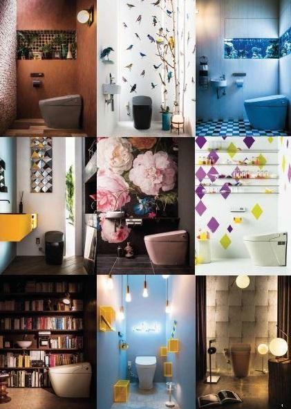 トイレデザイン satis style LIXIL APOA(アポア)三重県津市