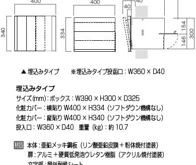 woody5-2